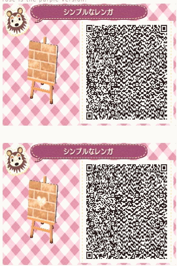 Pin on animal crossing qr codes paths