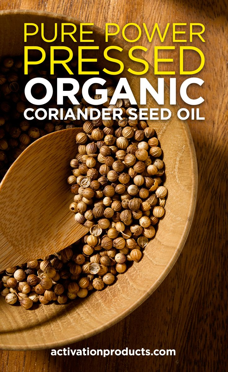 organic coriander seed oil: pure power pressed | coriander