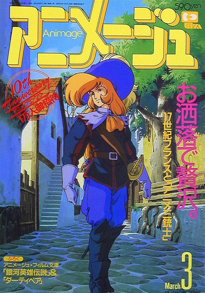 khoda (こーだ) on Old cartoons, Anime, Japanese anime