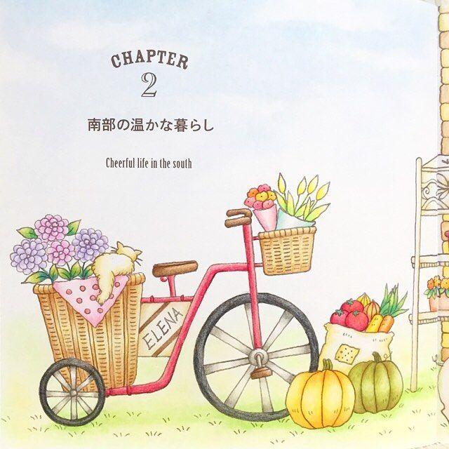 Romantic Country Coloring Book   로맨틱   Pinterest   Bicicleta ...