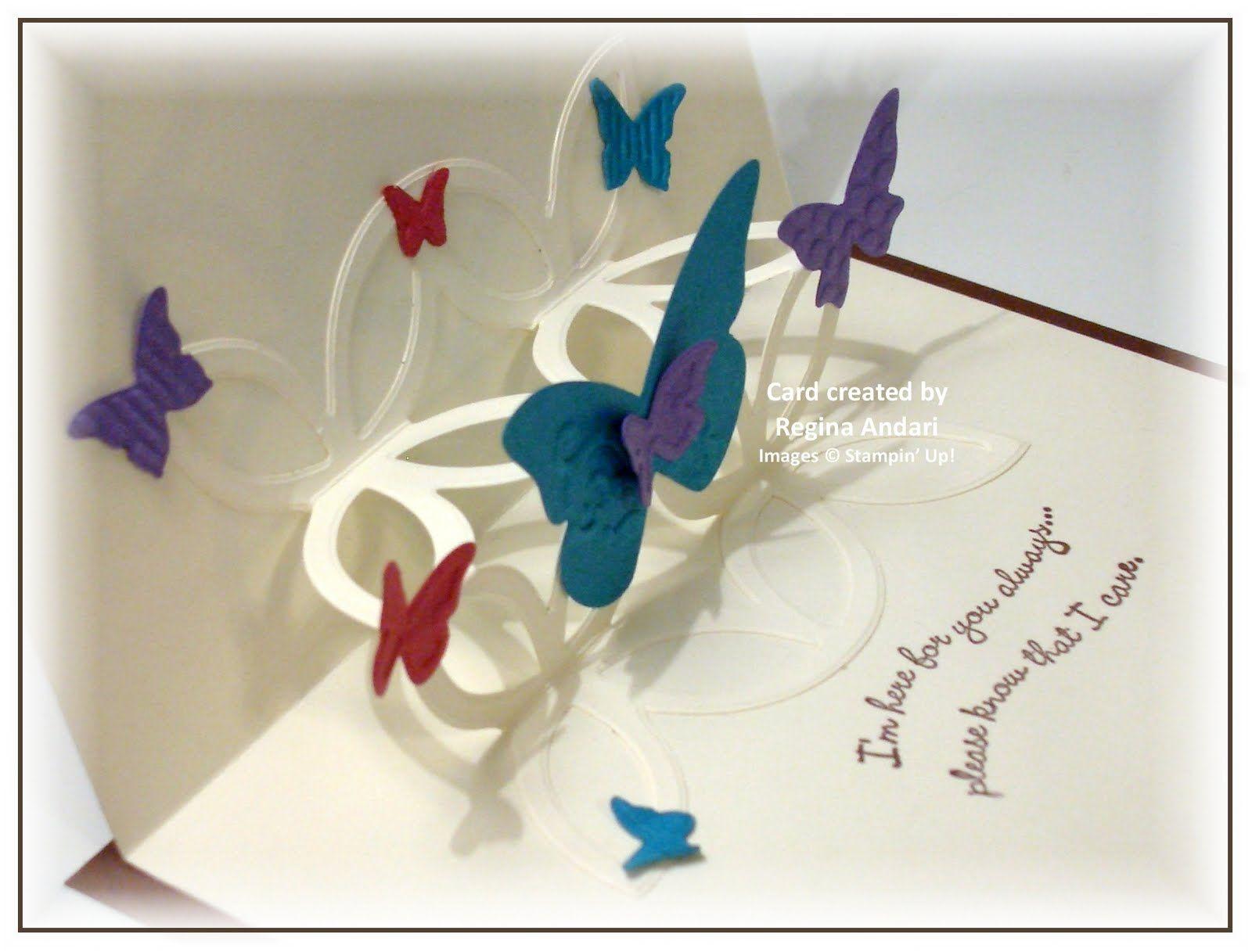 Днем рождения, объемная открытка своими руками с бабочками