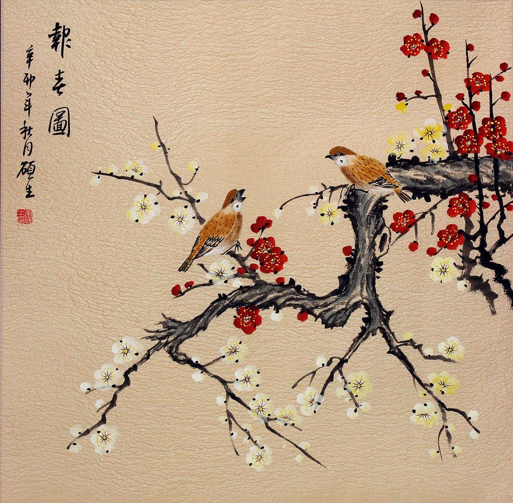 Birds And Blossoms Cherry Blossom Painting Japanese Art Japanese Painting