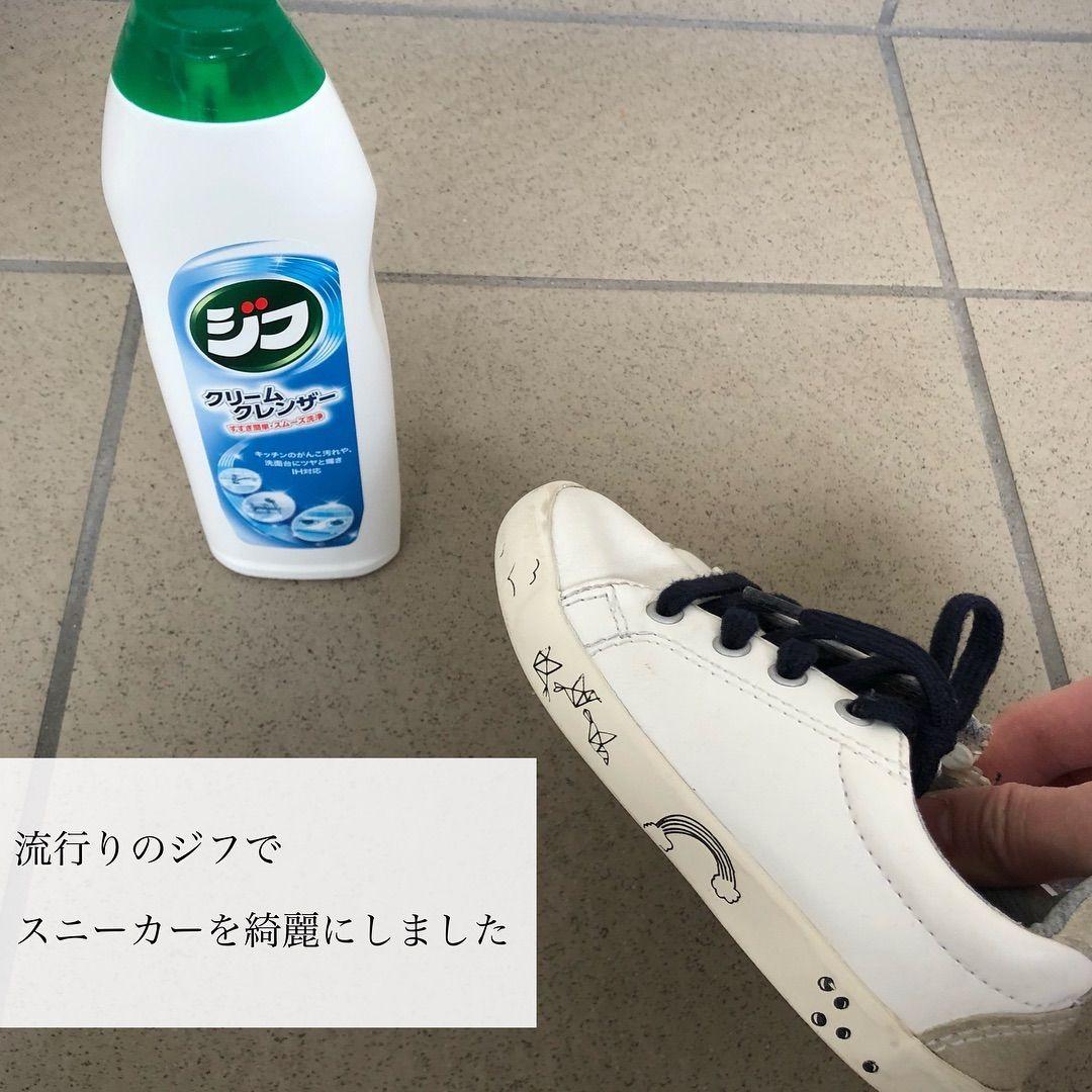 ジフ がすごいんです お掃除グラマー愛用の洗剤活用術14選 Locari ロカリ