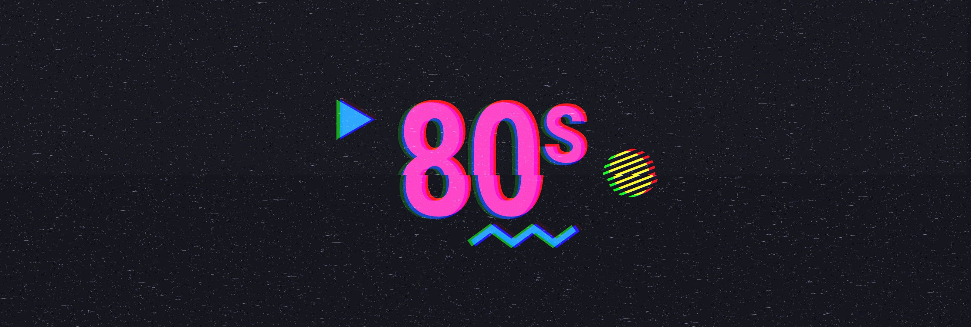 How To Get A Vintage 80s Look In Premiere Pro | New