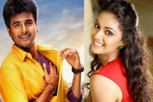 Rajini Murugan 2015 Tamil Movie Audio Songs Mp3 Download