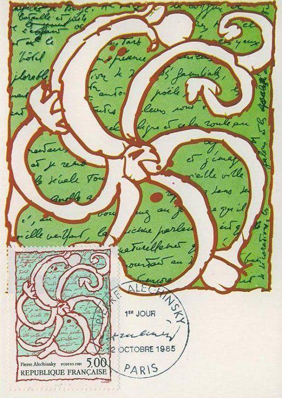 Timbre : 1985 Pierre Alechinsky | WikiTimbres | GRAV. (1927 ...