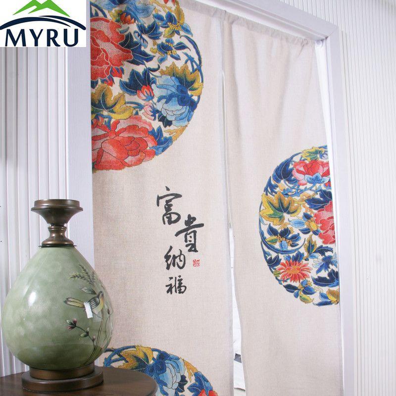 Myru Chinese Cotton Curtain Thickening Door Curtain Cloth Feng
