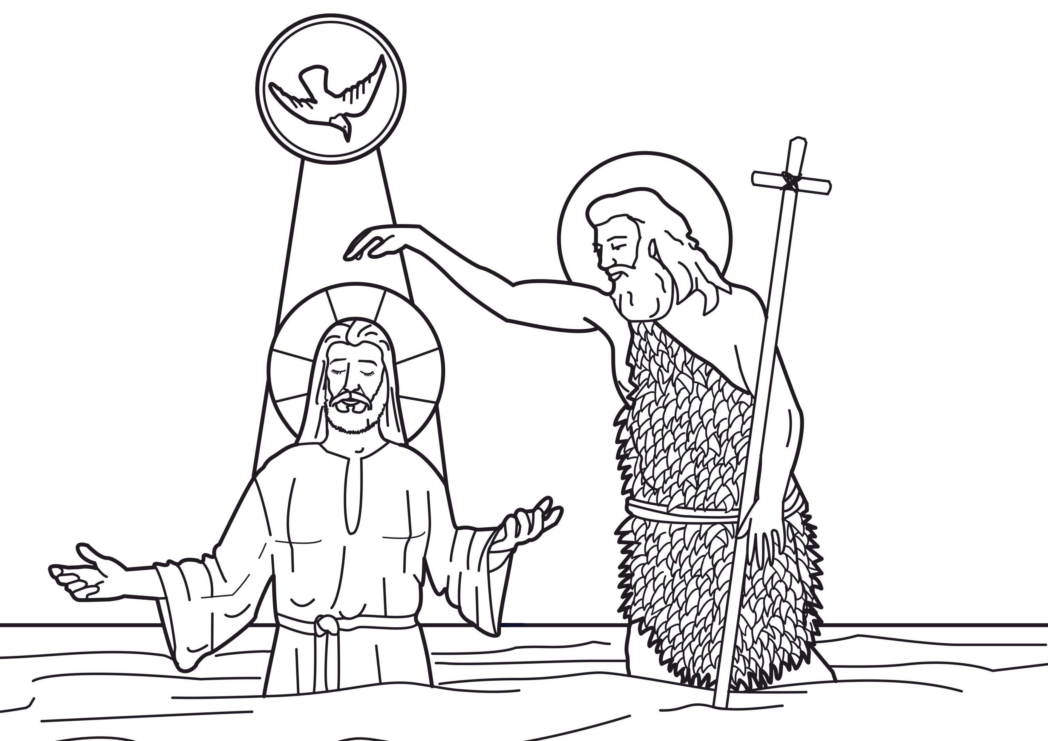 Baptism Of Christ In The River Jordan With Saint John The Baptist