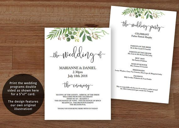 Greenery Wedding Program Template Printable Greenery Wedding - wedding program template