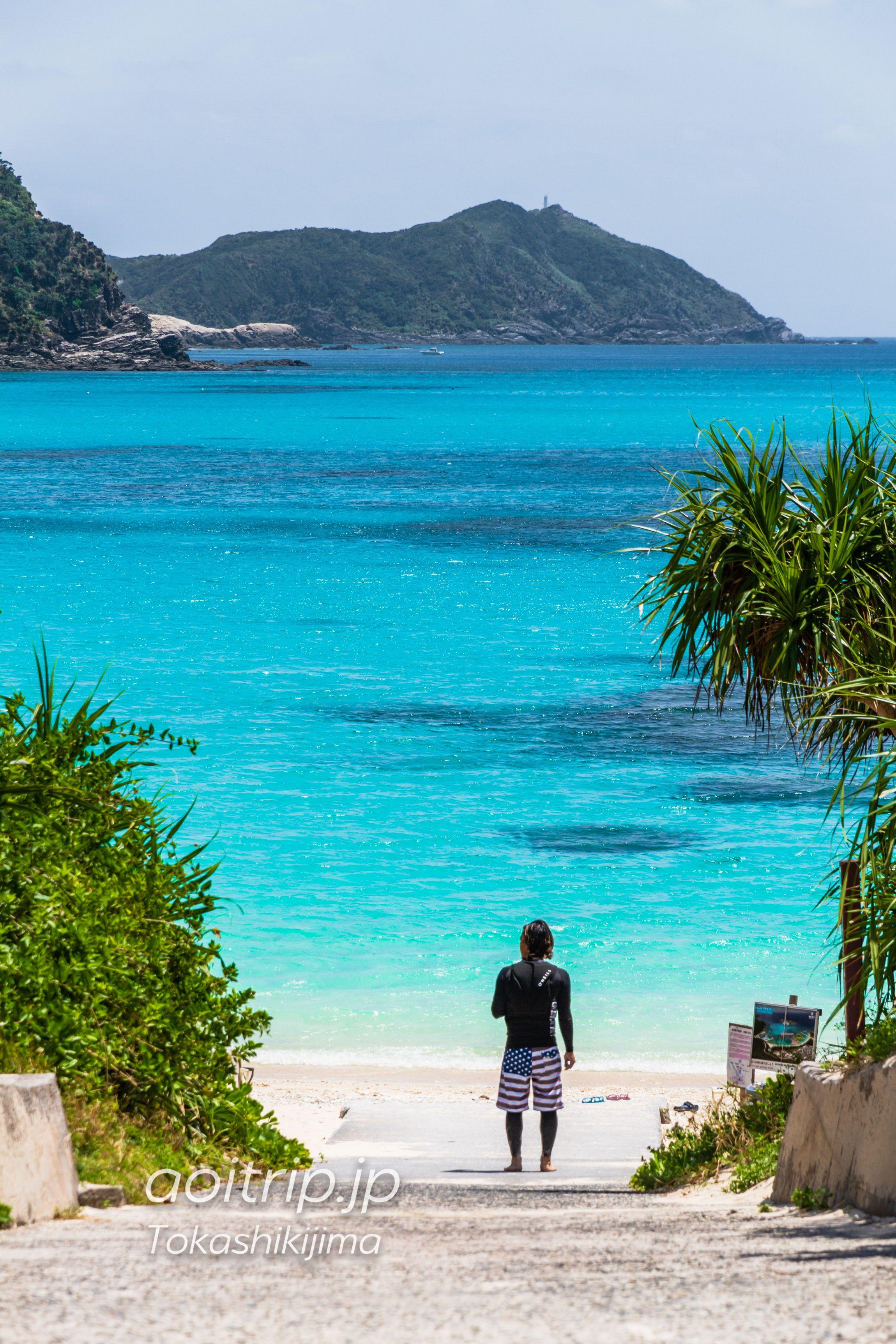 阿波連ビーチ 渡嘉敷島 旅行 旅行のインスピレーション 美しい風景