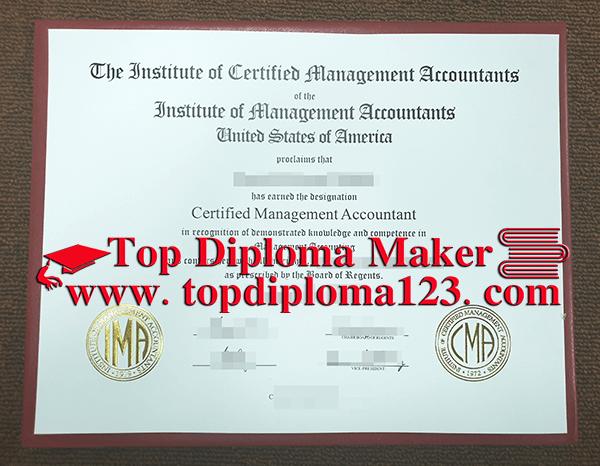 cma certificate fake certification american diploma university topdiploma123 accounting college degree diplomas 收藏自