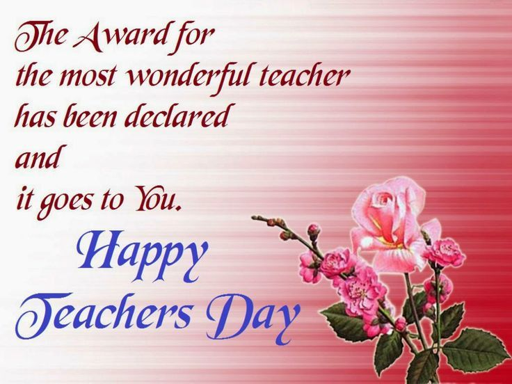 Image result for teachers day invitation card design #teachersdaycard
