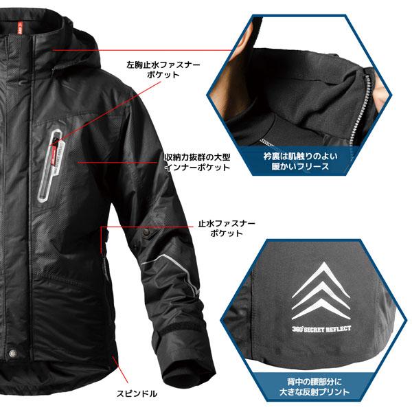WM3638 イ-ジス360゜(サンロクマル)リフレクト透湿防水防寒ジャケット ...