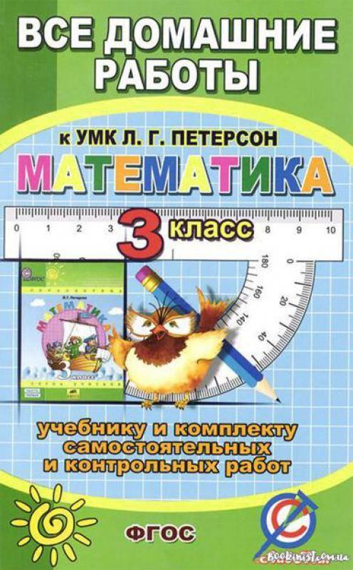 Решебник по русскому языку сабаткоев 9 класс онлайн