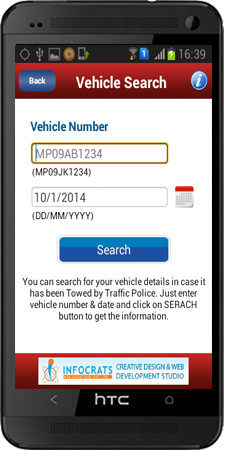 Towed Vehicle Search Locate where Police Towing Van took