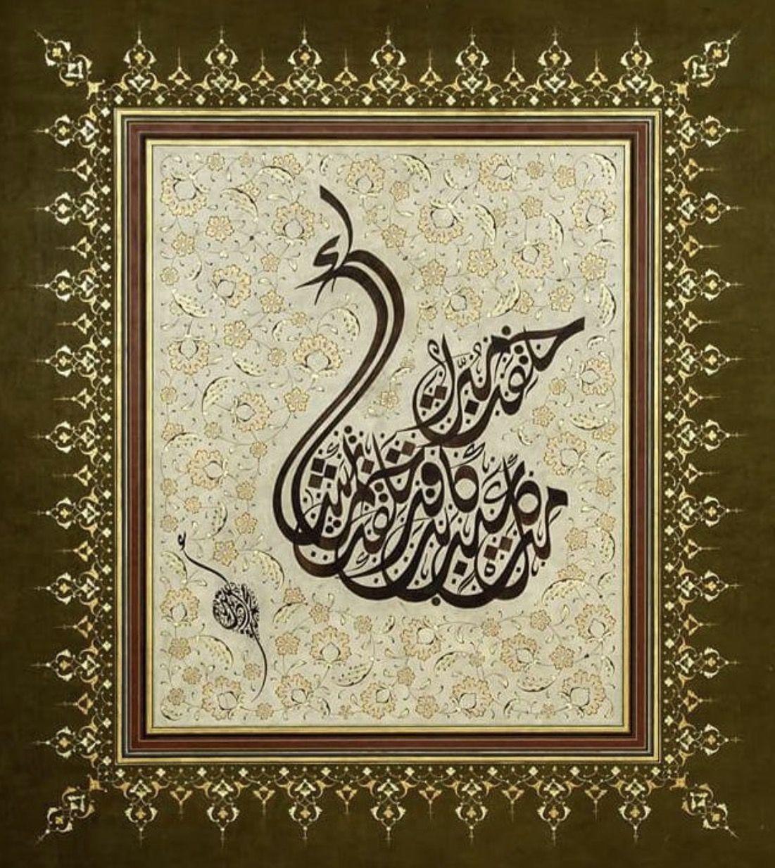 خلقت مبرأ من كل عيب كأنك خلقت كما تشاء قصيدة حسان بن ثابت في مدح الرسول Islamic Art Oriental Art Arabic Calligraphy