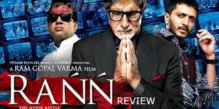 Rann | Amitabh Bachan 2010 Movie | YOUNIVIDEO | Full movies in 2019