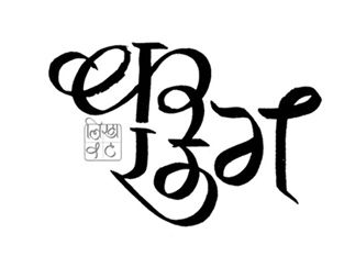 #Devanagiri in #Copperplate Style... #calligraphy | Indian ...