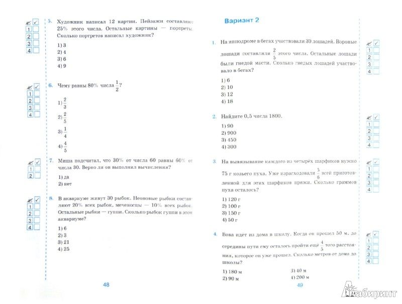 Симоненко технология 6класс читать
