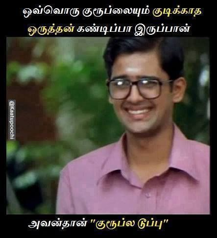 vadivelu comedy pictures with comments Google தேடல்