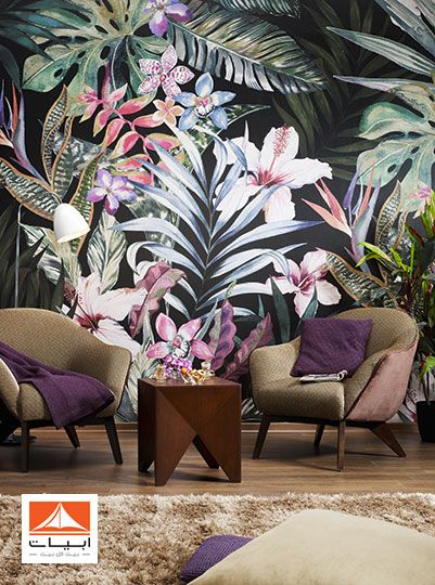 Abyat Home Of Homes Tropical Wallpaper Artwork For Home Wall Murals