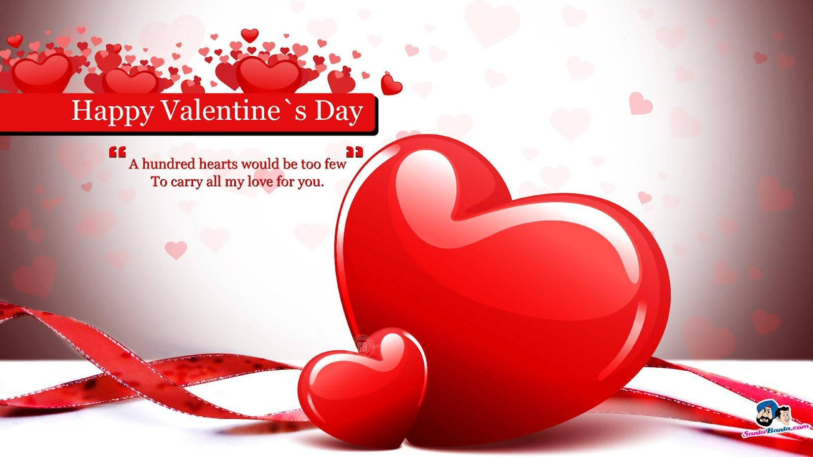 Beautiful Valentine Day Greetings with Full of Love valentineday