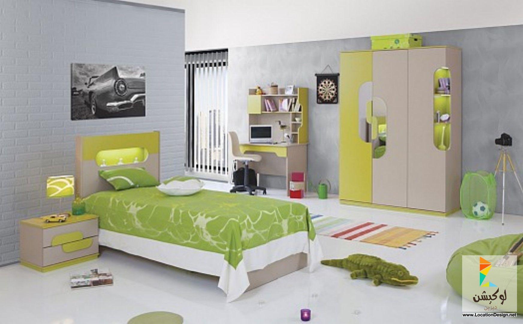 افضل تصميمات غرف نوم اطفال جميلة وحديثة 2015 لوكيشن ديزاين تصميمات ديكورات أفكار جديدة مصر Bedroom Furniture Sets Furniture Bedroom Design