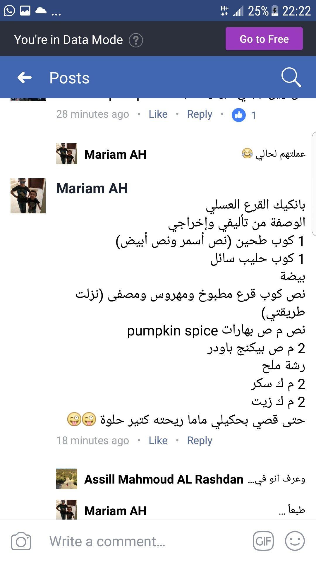 بان كيك Pumpkin Free Post Post Soui