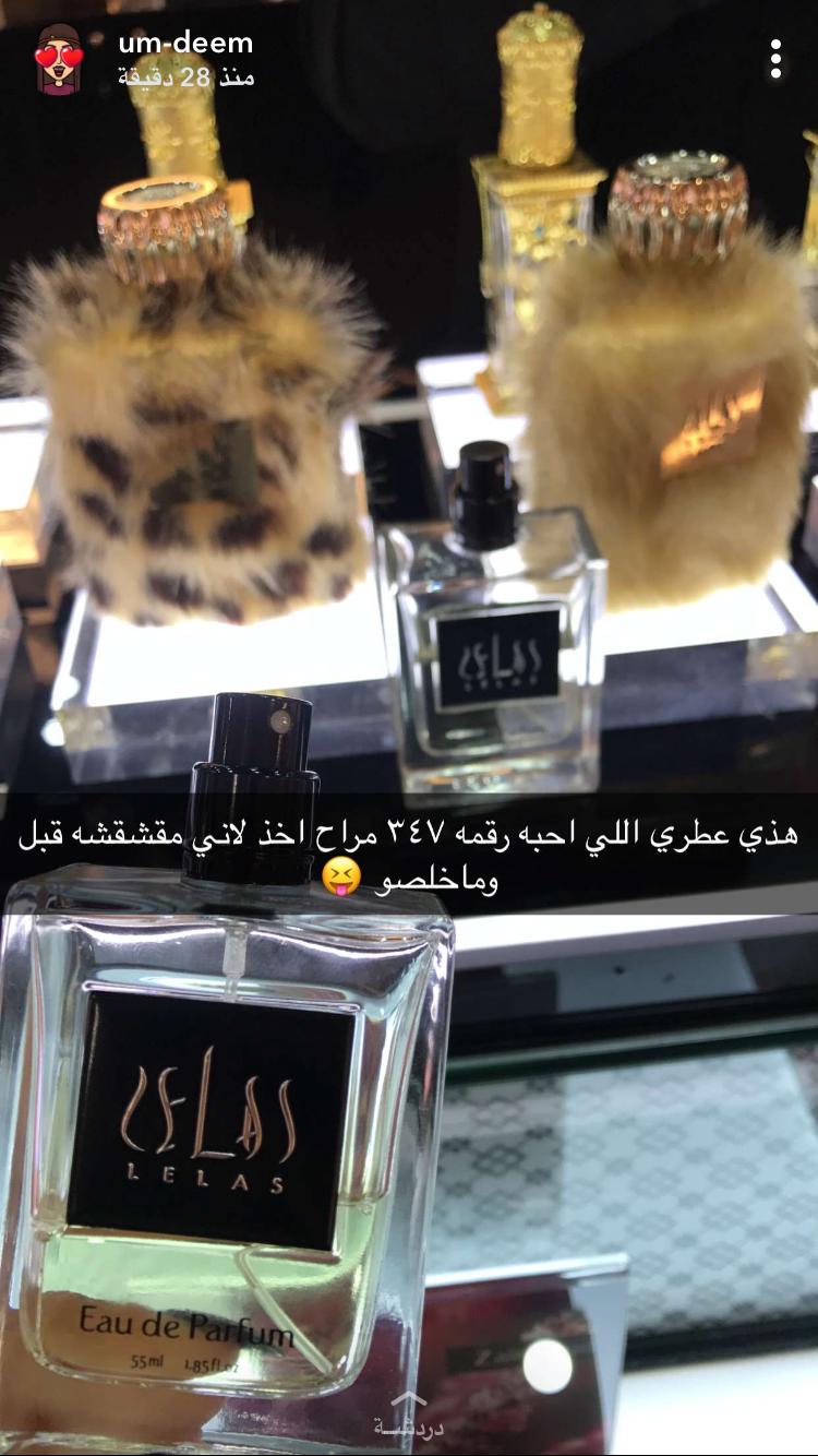 30eadc315 Maxi Dresses, Istanbul, Turkey, Fashion Ideas, Perfume Bottles, Fragrance,  Traveling