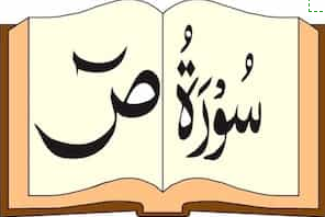 Pin On The Holy Quran Majeed
