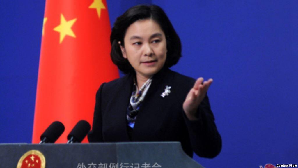 Trung Quốc hy vọng giữ nguyên thỏa thuận hạt nhân Iran