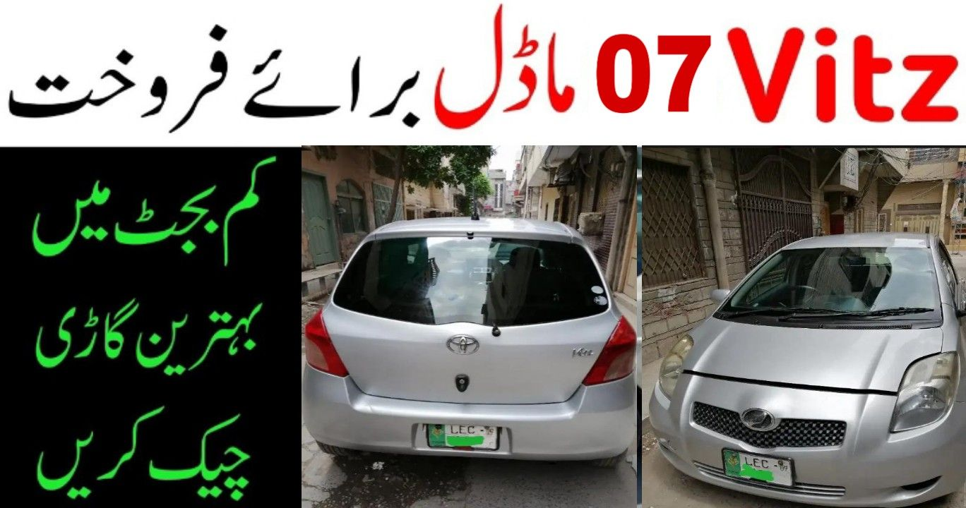 New Toyota Vitz 2013 Price In Pakistan Specifications Review