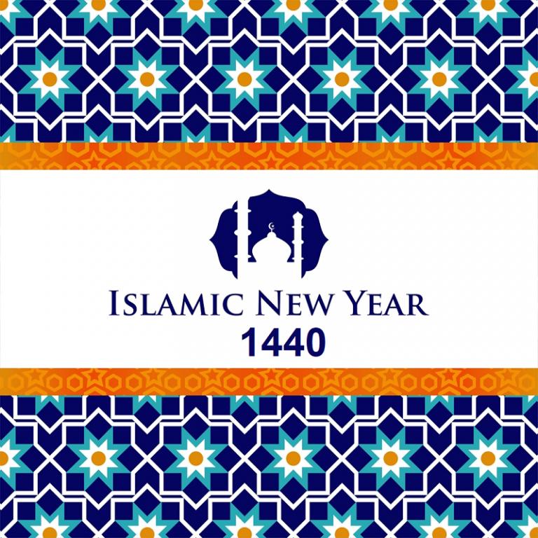 Muharram/Islamic New Hijri Year