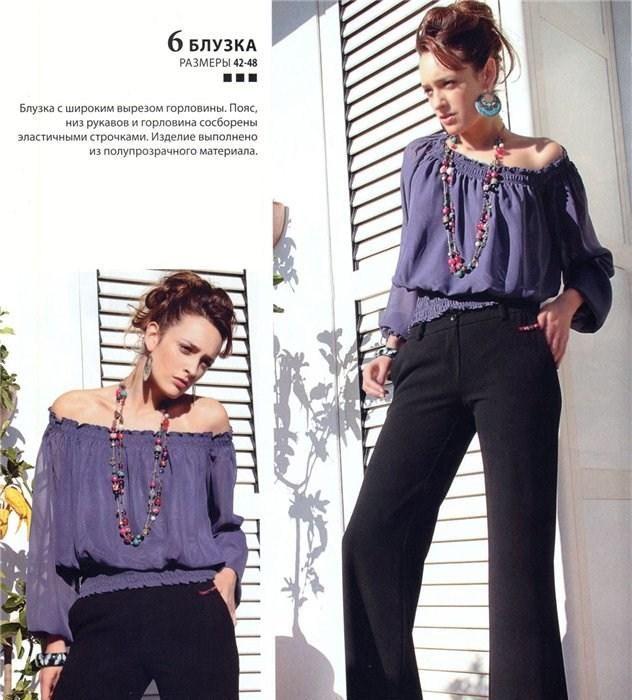Blusa à la Cármen | Blusas | Pinterest | Costura, Blusas y Patrones