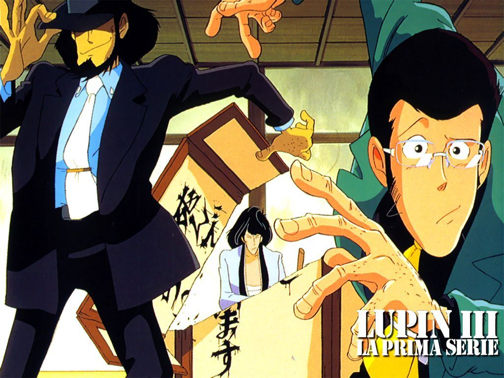 ルパン三世 壁紙 Lupin The Third Wallparer Anime Japanimation