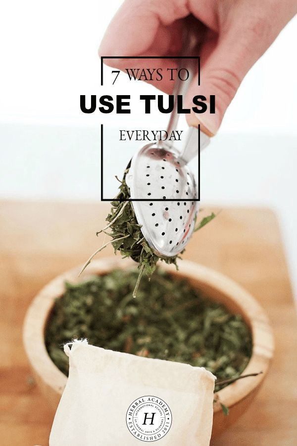 7 Ways To Use Tulsi Everyday – Herbal Academy