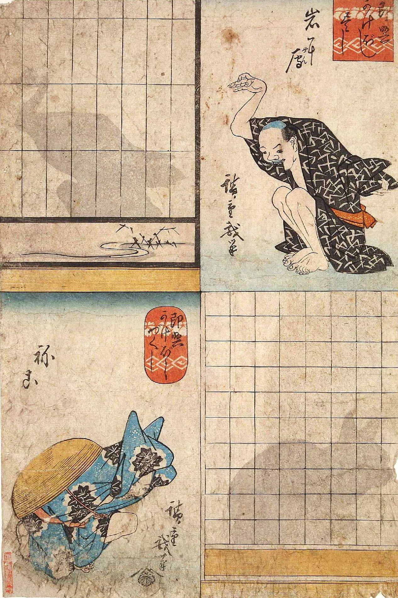 ombre-jeu-hiroshige-08