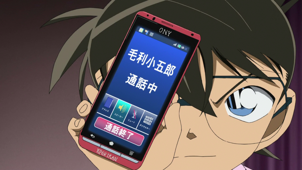 Detective Conan Episode 826 : The Beauty, the Lie and the Secret