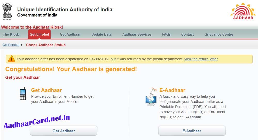 How To Check Aadhaar Card Status Online With Images Status