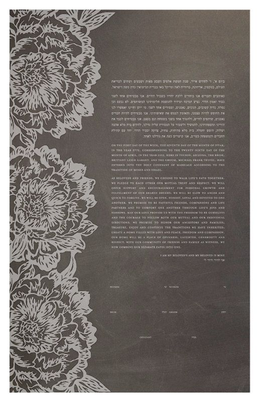Papercut Ketubah  Peonies by UrbanCollective on Etsy, $510.00