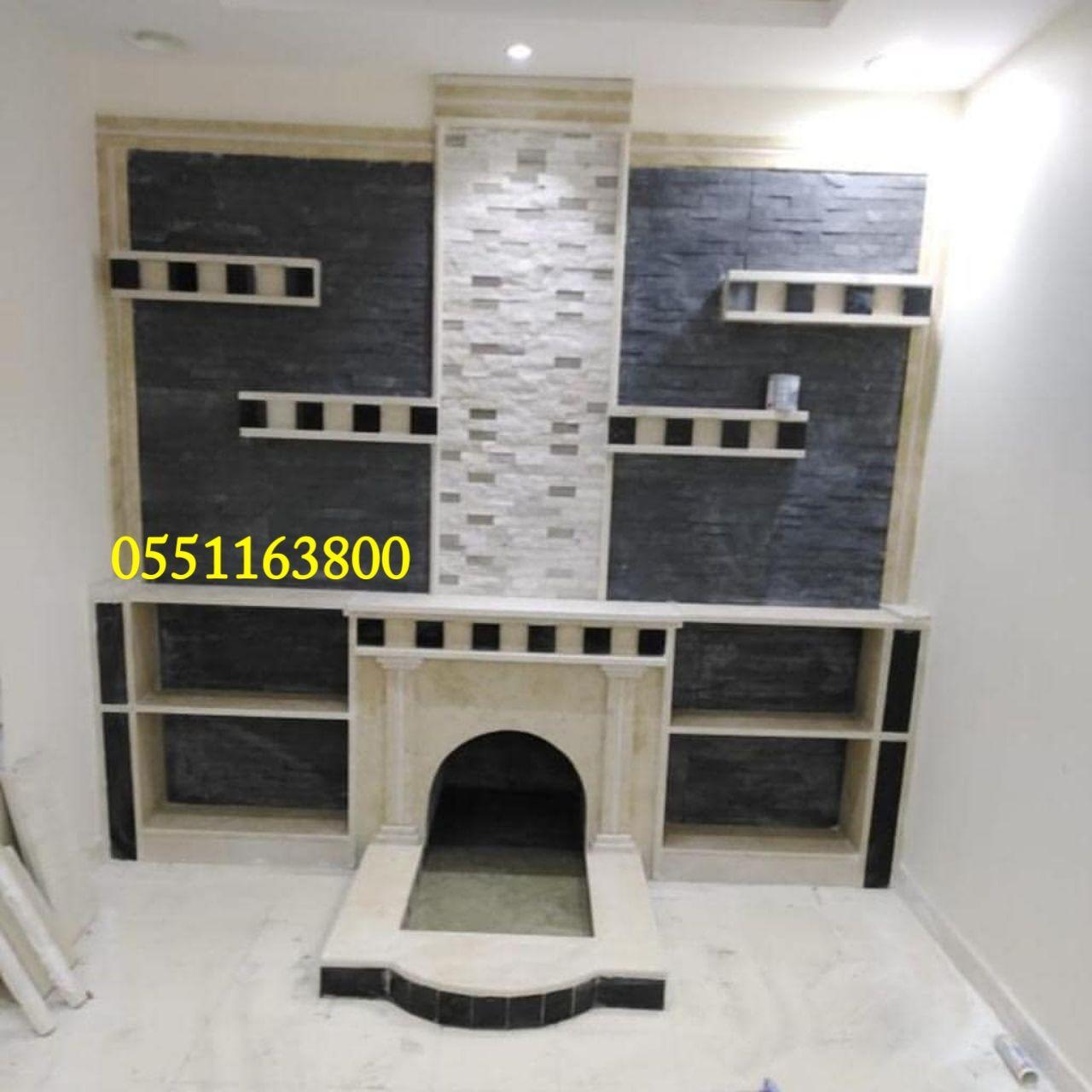 مشبات ملكيه فخمه Home Decor Fireplace Home