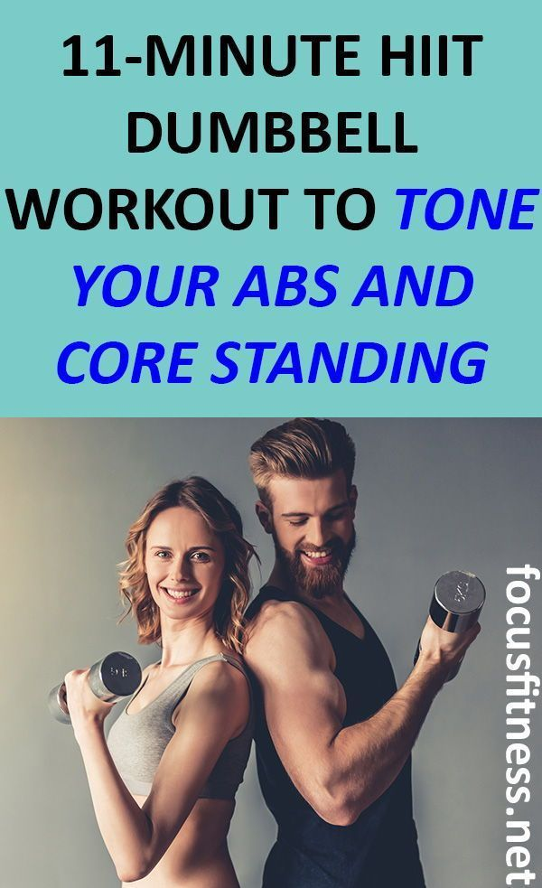 11-Minute Standing HIIT Dumbbell Workout for Abs and Core - Focus Fitness #dumbbellworkout