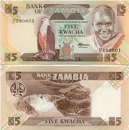 Zambia 5 Kwacha 1980 88 President K Kaunda African Fish Eagle Hydroelectric Dam