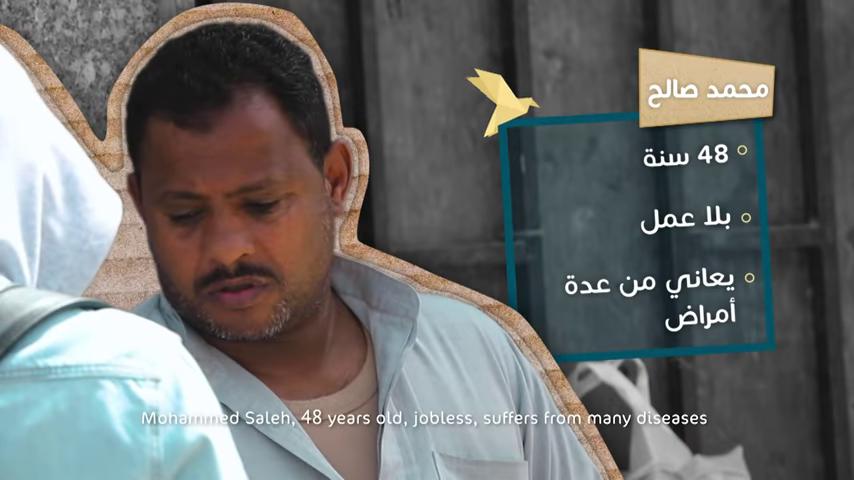 الحلقه 15 من برنامج قلبى أطمأن رمضان 2019 Disease Olds Years