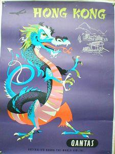 travel poster, china, dragon