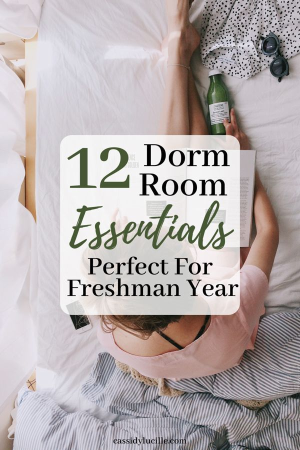 12 College Dorm Room Essentials You Need For Your Freshman Year images