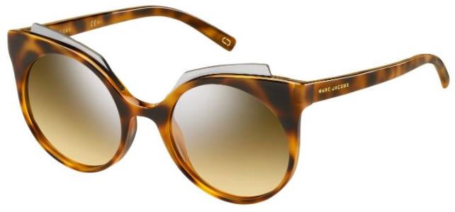 Découvrez notre produit sélectionné rien que pour vous   Lunettes de soleil  femme Marc Jacobs Marc105 b0a649120574