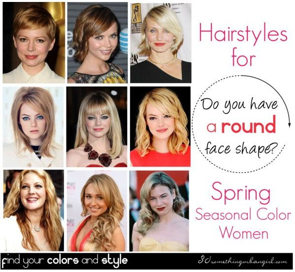 Do You Have A Round Face Shape Round Face Shape Round Face Haircuts Round Face
