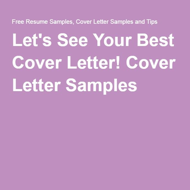 LetS See Your Best Cover Letter Cover Letter Samples  Cover