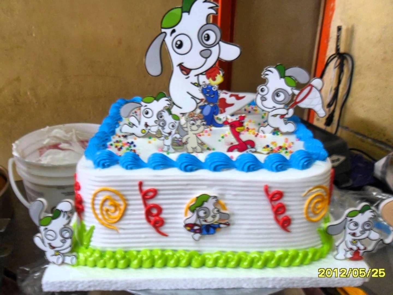 tortas para fiestas de toda clase | tortas de cumpleaños | Pinterest ...